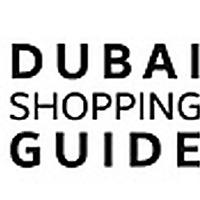 Dubai Shopping Guide | Dubai Shopping Blog