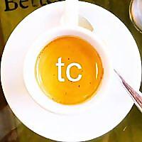 Tokyo Coffee Blog