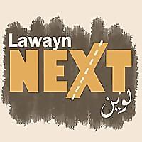 Lawayn Next