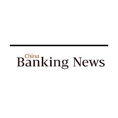 China Banking News