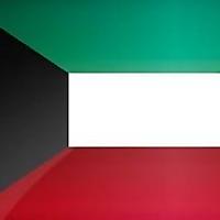 Kuwait Page