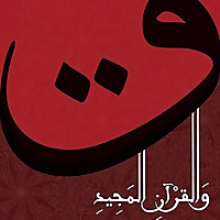 TarteeleQuran | Learn Quran Online