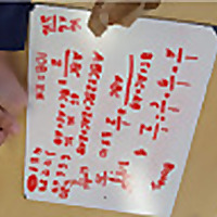 Math off the grid