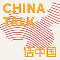 China Talk