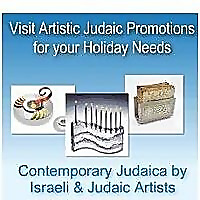 Artistic Judaic Promotions | Jewish Gifts | Contemporary Judaica