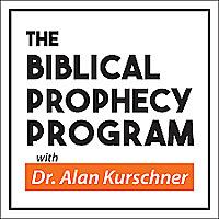 The Biblical Prophecy Program