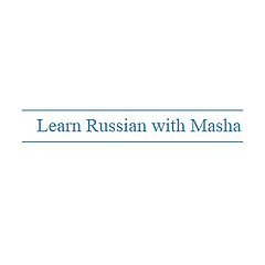 Learn Russian with Masha