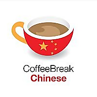 Coffee Break Chinese Podcast