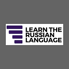 Learn the Russian Language | Russian Lessons
