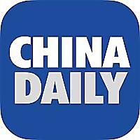 China Business Daily