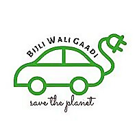 Electric Vehicles_(India)