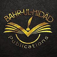 Bahr-ul-Midd Publications