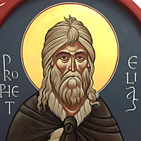 St. Elias Melkite Church | Catechism