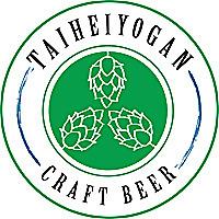 Taiheiyogan | Craft Beer Resource Japan