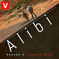 Alibi by Volume
