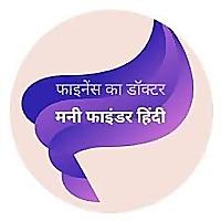 The Money Finder Hindi