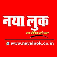 Naya Look