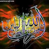 Faiz e Islam