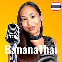 Learn Thai GluayGluay