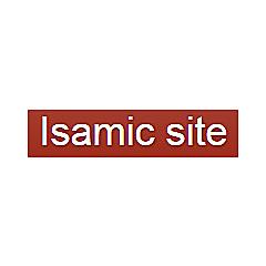 Isamic site
