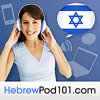 Learn Hebrew