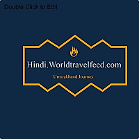 Hindi.World Travel Feed