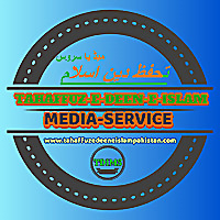 Tahaffuz-E-Deen-E-Islam Media Service