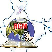 REVIVAL GOSPEL MINISTRY