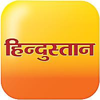 Live Hindustan » Health Tips