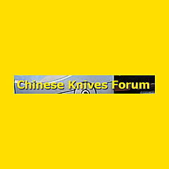 Chinese Knives Forum