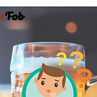 BEER FOB