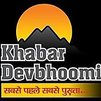 Khabar Devbhoomi