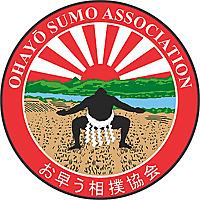 Ohayo Sumo Podcast