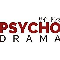 Psycho-Drama » Drama