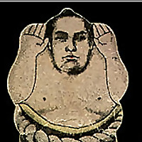 Japanese Sumo Wrestling Cards and Menko