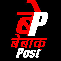 Bebak post