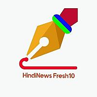Hindinews Fresh10
