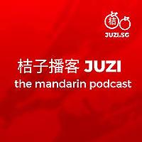 Juzi The Mandarin Podcast