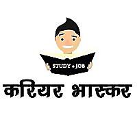 Career Bhaskar