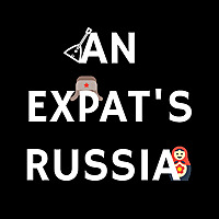An Expat's Russia