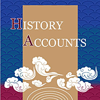 History Accounts