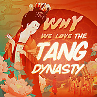 Why We Love the Tang Dynasty
