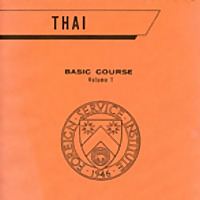 FSI Thai Basic Course