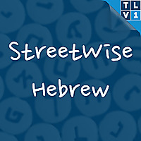 Streetwise Hebrew