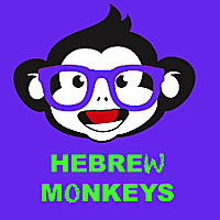HEBREW MONKEYS