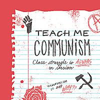 教我共产主义