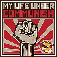 我在共产主义下的生活