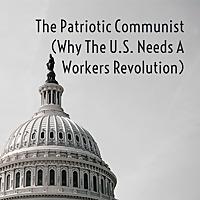 爱国共产主义者