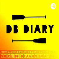 DB Diary