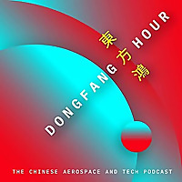 Dongfang Hour | The Chinese Aerospace & Technology Podcast